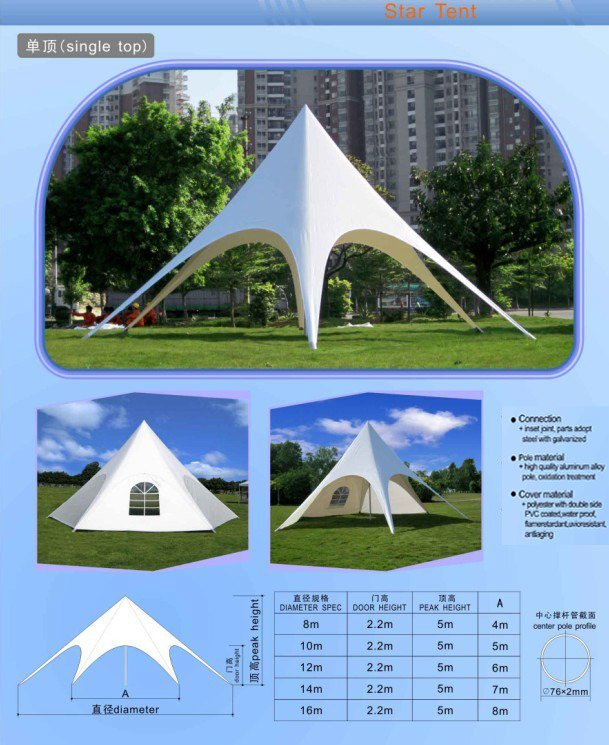 Cheap Advertising Star Tent