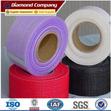 Hot sale fiberglass self adhesive mesh tape,fiberglass cloth self-adhesive mesh tape,self adhesive fiberglass mesh fabric.