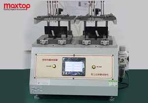 Double-station button testing machine