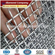 low price fine mesh screen / crimped wire mesh price factory