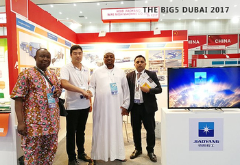 The BIG5 Dubai 2017 2