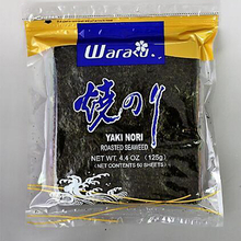 2018 Waraku Well Known Brand Outstanding Roasted Seaweed For Sushi (50 Sheets)