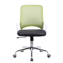 KB-2028 Custom Colorful Moving Office Executive Armchair Mesh Chair