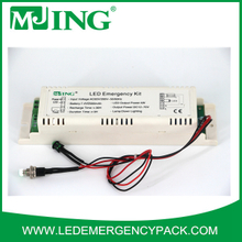 Li-on 7.4V 2.0AH LED Emergency Driver