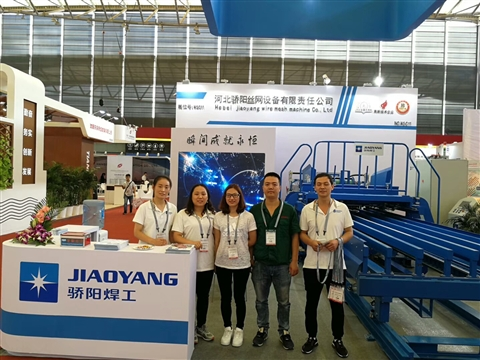 China-international wire & cable industry trade fair