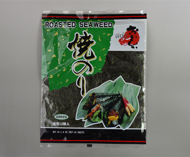 New OISHII Export Food Roasted Seaweed for Sushi Rolls(10 sheets)