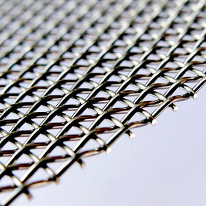 Woven Wire Screen
