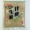 Japanese Pickled Ginger (Gari) Vinegared Ginger For Sushi(white/pink)-300g/1000g