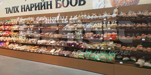 Mongolia vegetable & fruit store 1200m2 2015-05