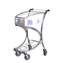 Airport Trolley Series DB-1