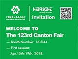 Highbright Wait you at 123th Canton Fair Booth#16.3I44