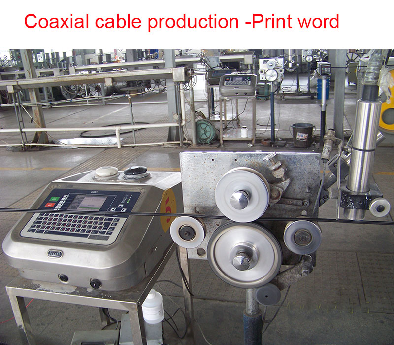 coaxial cable produce machine