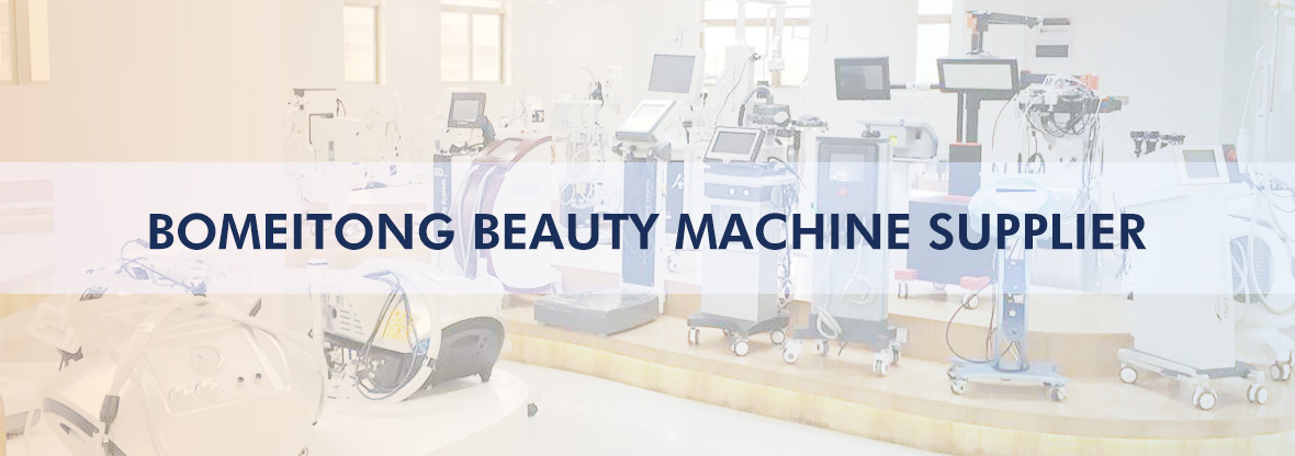 Bomeitong beauty machine supplier